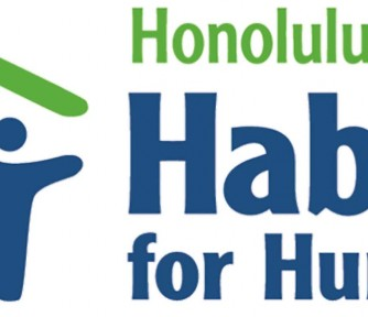 Honolulu's Community Lends Their Time to Help Their Fellow Neighbors's MissionBox Cover Photo