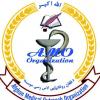 Afghan Medical Outreach Organization