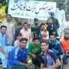 Humdard saiban welfare society