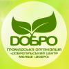 """NGO """"DYC """"DOBRO"""""""