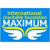 """NGO """"Maximum"""""""