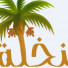 Palmtree Environmental and Agricultural Organization